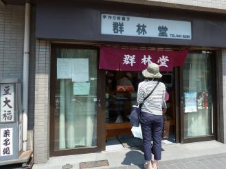 2012.05.28 群林堂