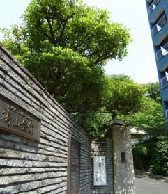 2012.05.28 鳩山会館1