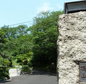 2012.05.28 鳩山会館 2