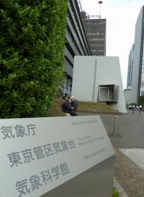 2012.05.30 気象庁