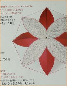 2012.07.18  傘