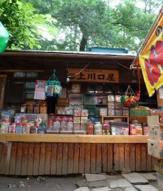 2012.07.22  駄菓子屋 鬼子母神