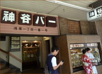 2012.07.30  神谷バー 千之会