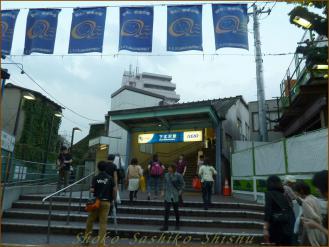2012.09.22 下北沢駅