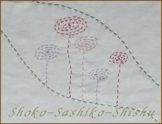 2012.09.26 クルクル きのこ山