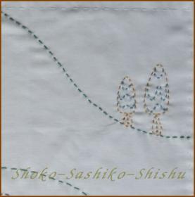 2012.09.26 右 きのこ山