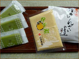 2012.09.28 京土産
