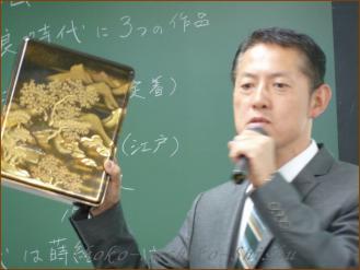 2012.10.23 松田先生 蒔絵