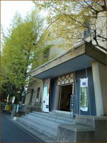 2012.10.29 入り口 八一記念博物館