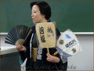 2012.11.30  先生 勘亭流