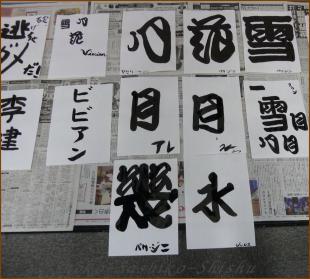 2012.11.30  3学生 勘亭流