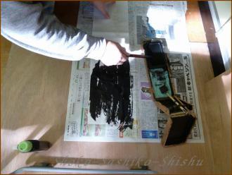 20121218 黒塗り 書道