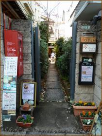 20121220 入り口 ソラール