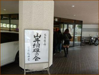 20121224 入り口 能
