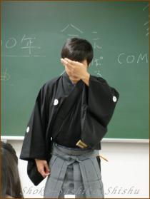 20121224 2 泣き 能