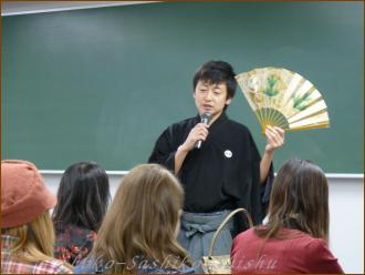 20121224 講義 能