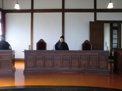 裁判所法廷1