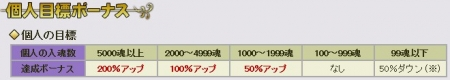 2014y10m22d_161201974.jpg
