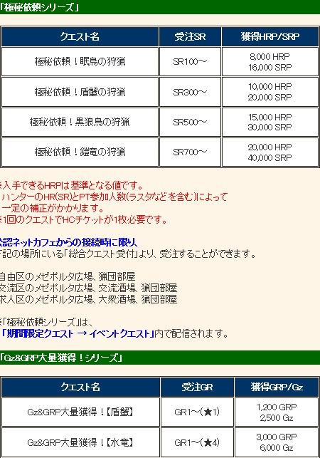2014y10m29d_160120190.jpg