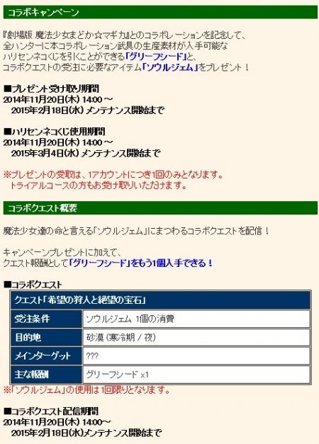 2014y11m19d_161423429.jpg