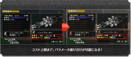 ss__tower__weapon01.png