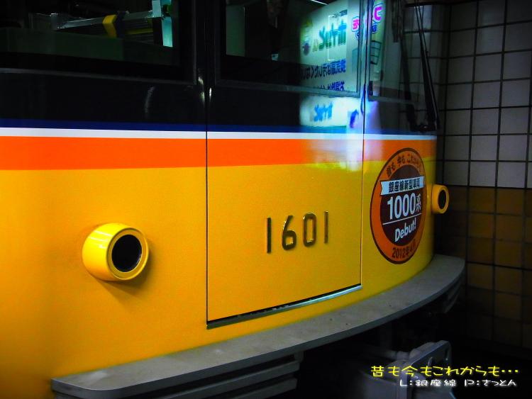 120416-day001.jpg