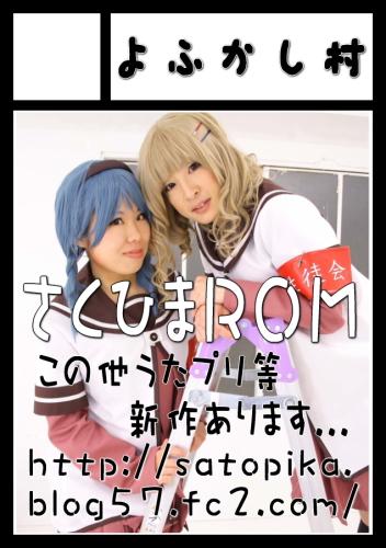 blog-c83cut.jpg
