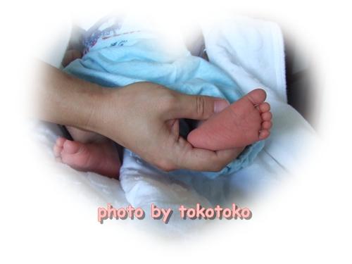 しゅんちゃんの赤ちゃん時代の足