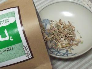 モラタメ ゴボ太郎茶②