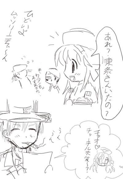 mussori-nityann.jpg