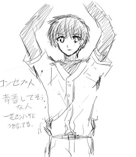 sakuyayakyuubu1.jpg