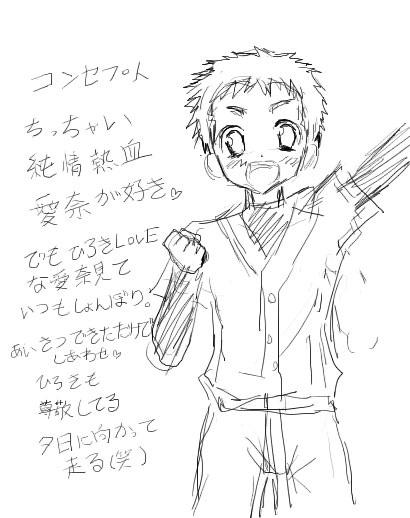sakuyayakyuubu3.jpg