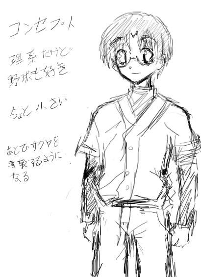 sakuyayakyuubu4.jpg
