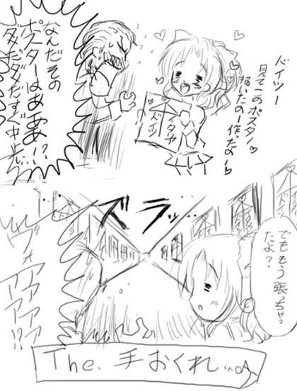 syokihetara3.jpg