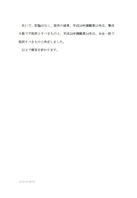 20121214-2.jpg