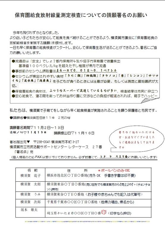 Asyomeiiraibunblog.jpg