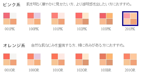 Baidu IME_2014-1-27_20-9-25