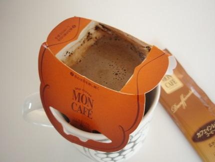 カフェインレス1