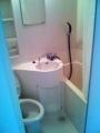 205_bath.jpg