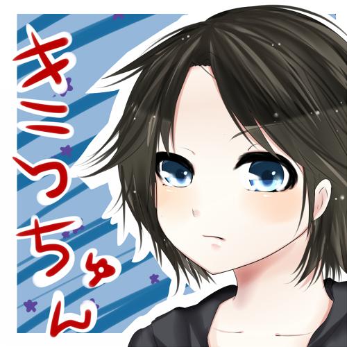 きらちゅん@ブログ