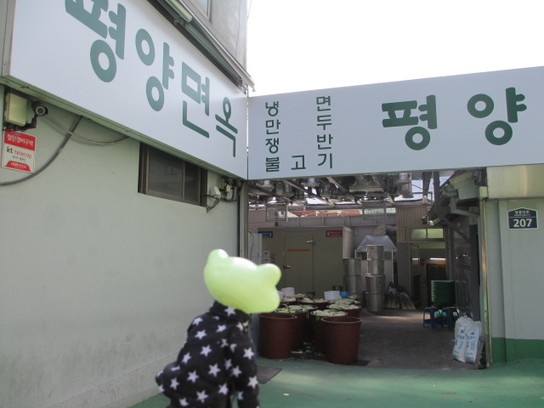 korea63