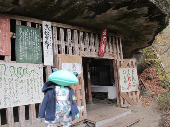 fukushima21