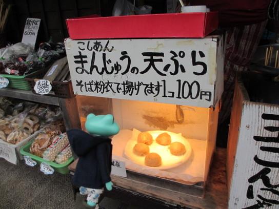fukushima39
