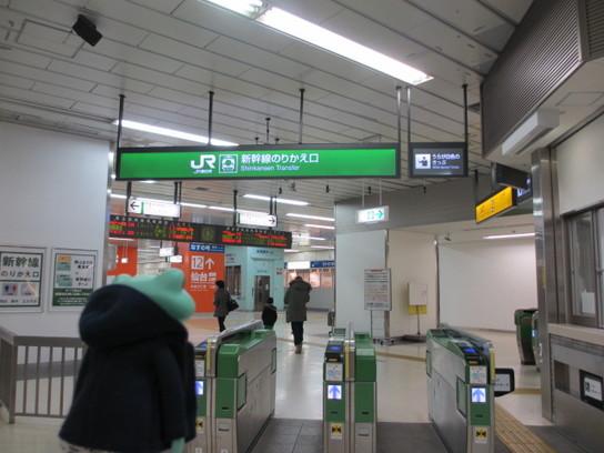 fukushima57