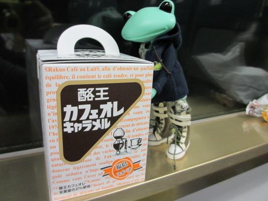 fukushima56