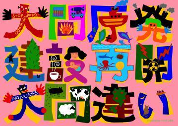 image001 (15) のコピー