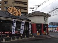 鯛焼き太郎