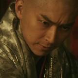 後白河法皇(松田翔太 )NHK