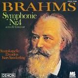 クルト・ザンデルリンクのブラームス交響曲全集