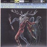 ストラヴィンスキー「春の祭典 」バーンスタイン ニューヨーク・フィル 国内盤